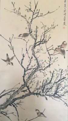 A hand ink  painting  - China - late 20th century