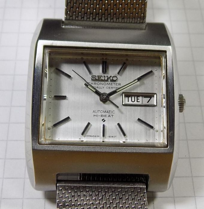 Seiko Hi-Beat Chronometer- 5626-5020 - Rectangle - 1970's - Men's Wristwatch