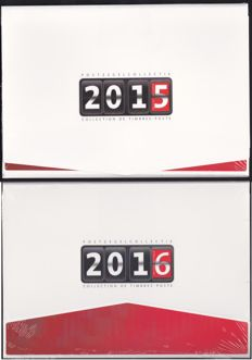 Belgium 2015/2016 – Complete year folders in original packaging