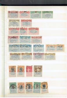 Belgian Congo 1850/1980 - collection in insert book