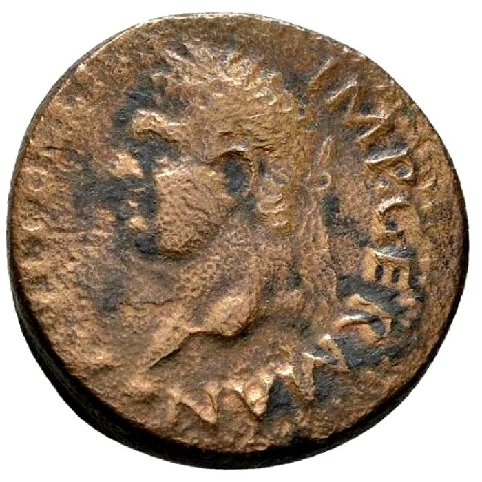 Roman Empire - Vitellius, (2nd January – 20th December 69) bronze as (11,76 g. 27 mm.), Tarraco mint, January-June AD 69.  VICTORIA – AVGVSTI S – C. Rare!!
