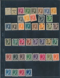 Luxembourg - Collection Of stamps and blocks