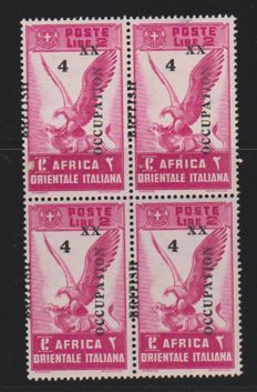 Brirish Occupation Italian East Africa 1941 - Block of four Lire 4 su Lire 2, lilla rosa - Sass. N. 8
