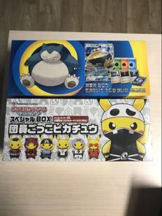 Pokemon - Korean Snorlax GX & Japanese Ninja Pikachu Collection Box