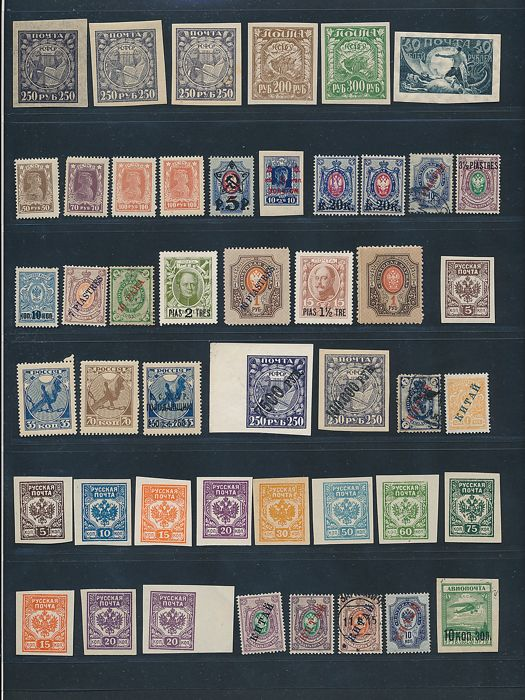 Russia 1875/1959 - Collection on stock pages