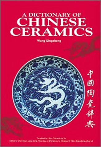 Wang Qingzheng  - A Dictionary of Chinese Ceramics - 2002