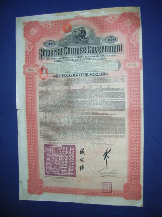 Set of 2 China bonds Hukuang Railways Sinking fund 1911, DAB, 20 and 100 Pounds, uncancelled, coupons