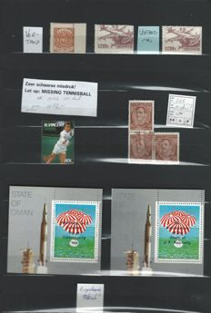 World - selection of misprints/perforation errors, 23 pieces