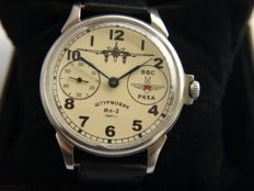 39 Molnija Pilot IL- 2  military marriage wristwatch 1950-55