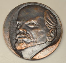 Russia/USSR - Big Commemorative Medal, V. I. Lenin, 60 years of Soviet Union 1922-1982