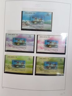 Indonesia 1949/2007 - Collection in 3 albums