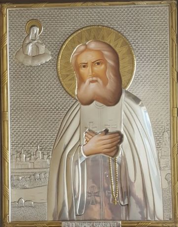 Siver Icon of St. Serafim Sarovski