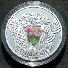 Belarus - 20 Roubles 2010 'Adulthood' - 33,63 gr Silver