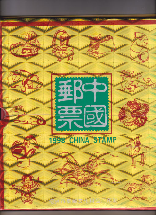 China -  Yearbooks 1997 , 1998 / Locally and Normal Booklets + differents
