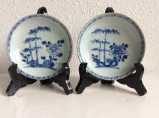 The Nanking Cargo, Christie's ,two plates – China – 1752