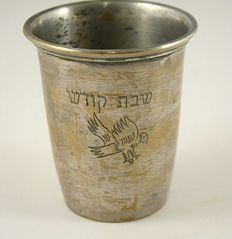 Kiddush Cup - Judaica - Silver plated - Israel - 20th century
