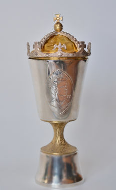 Silver decorative cup - Pobjoy Mint Ltd - London - 1977
