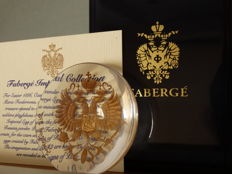 Fabergé - Imperial Fabergé - Paperweight-numbered