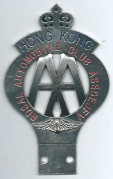 Hong Kong Car Club Badge - AA RDSAL AUTOMOBILE CLUB ASSDEJFV