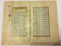 Manuscript; Illuminated Koran leaf - ca. 1900
