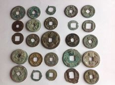 China – Over 25 AE coins from many dynasties, including Western Han – Song, Tang & Wang Mang and others