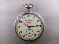 Molnija - Railroad – USSR Russian Pocket Watch