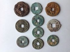 China – 10 AE coins, pre Qin (starting from 350 B.C.) up to Northern Song