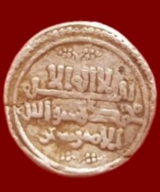 Spain – Quirate of Ali and Emir Tashfin, without mint – 12 mm / 0.94 g