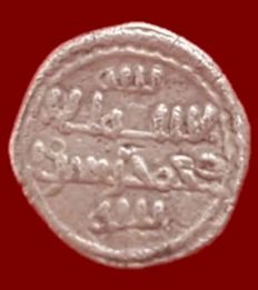 Spain – Quirate of Ali, without mint – 11 mm / 0.90 g