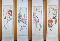 Four hand painted scroll painting - China -  late 20th century
