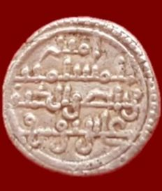 Spain – Quirate of Ali and Emir Sir, without mint – 10 mm / 0.98 g