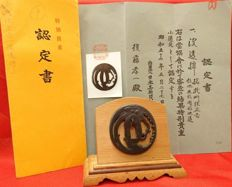 Beautiful original Japanese Tsuba with NBTHK Tokyo from 1750.