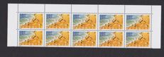 France 2001 - Variety without phosphorous in strips of 10 tops of sheet - Yvert #3399A