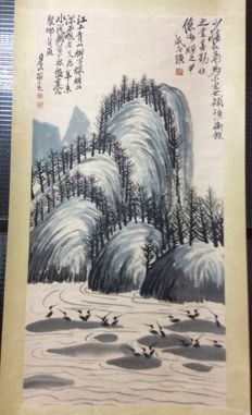 Landscape scroll, made after Qi Baishi - China - late 20th century