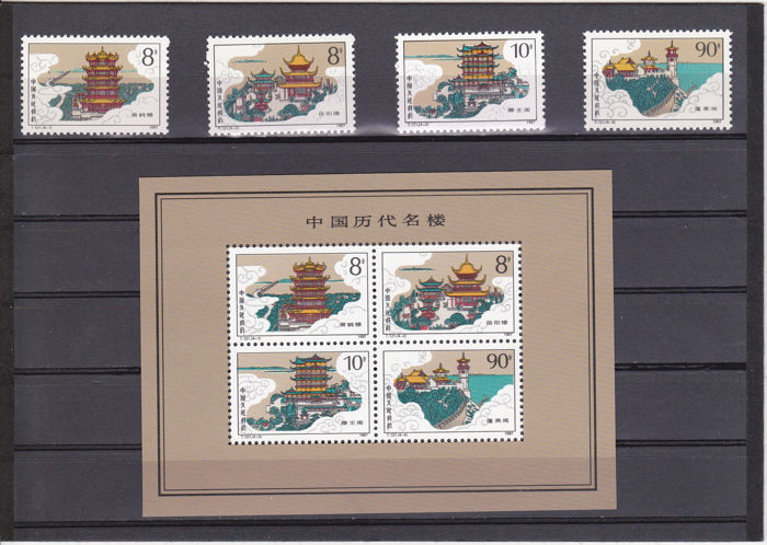 China 1983/2016 - Sets, miniature sheets, personal sheets, booklets