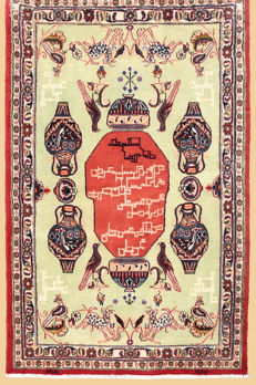 Hand-knotted Persian carpet, Sarouk, approx. 139 x 94 cm