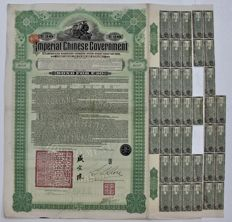Imperial Government Bond - China - 1911