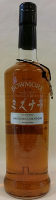 Bowmore Mizunara Cask Finish - Very Limited Release - Only 2000 bottles worldwide