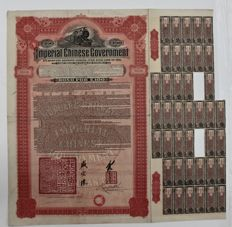 Imperial Government Bond with All Coupons - China - Guangxu Period - 1911