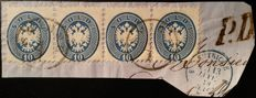 Italy, Lombardy & Veneto Levant 1864 10 Soldi blue in strip of four on letter piece, Sassone no. 44