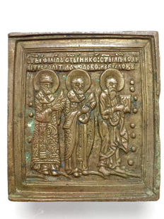 Antique RUSSIAN Bronze Icon - Ca. 1780/1820