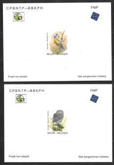 Belgium 2015/2016 – Not accepted design by Andre Buzin – OBP NA 32 LX & NA 35 LX