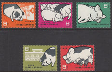 China 1960 - 'Pigs' - Michel 546/550