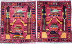 Pair of Amazing Afghan WAR DESIGN Hand Knotted Area Rug 87 cm x 68 cm, 86 cm x 69 cm