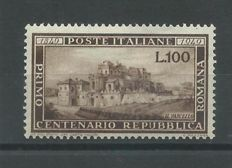 Republic of Italy, 1949 – hundredth anniversary of the Roman Republic Sassone no. 600