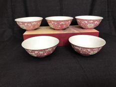 Five Chinese porcelain soft pink bowls, marked - China - early 20th century (Republican period)