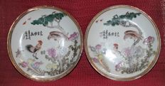 Pair of plates 'Hsien Feng' – China – mid-19th century