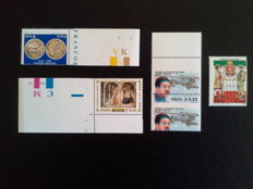 Italy, Republic – lot of 4 variations – 2003-2005