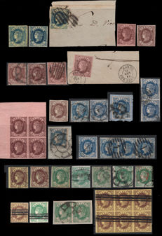 Spain 1862 – Isabel II Specialised set from this year's issue – Edifil 57, 58, 59, 61, 62