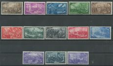 Italian Republic, 1948 – 'Risorgimento' – Complete series of 13 denominations, with Express.